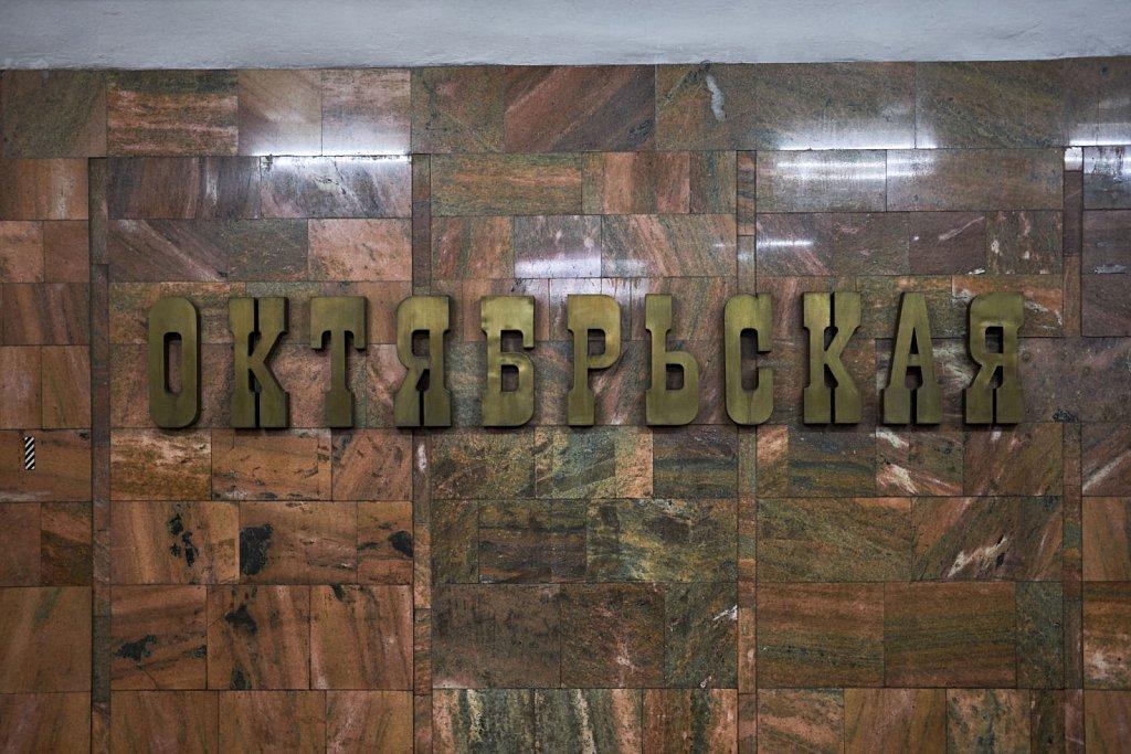 Novosibirsk-11122017-544-Brey-Photography.jpg