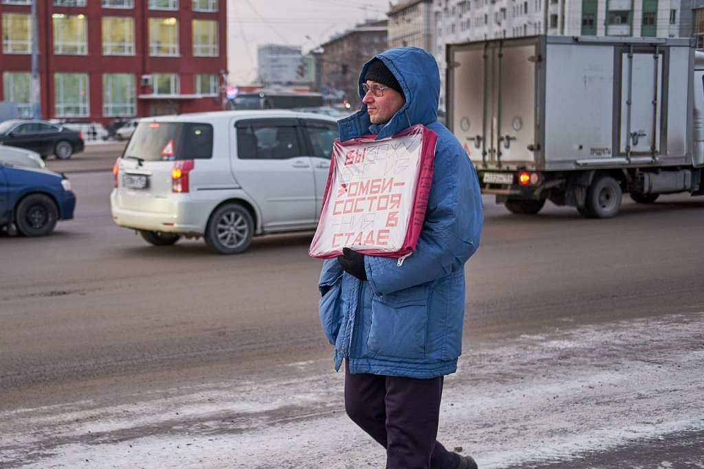 Novosibirsk-11122017-532-Brey-Photography.jpg