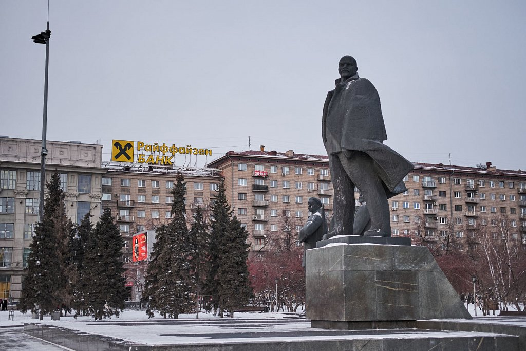 Novosibirsk-11122017-512-Brey-Photography.jpg