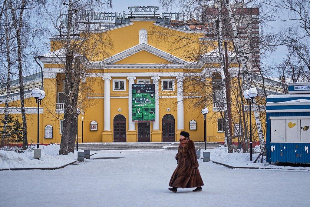 Novosibirsk-11122017-472-Brey-Photography.jpg