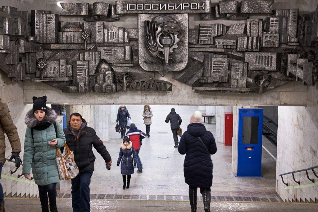 Novosibirsk-11122017-558-Brey-Photography.jpg