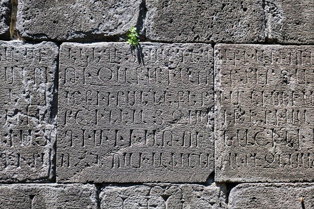 Armenien-antBRY-07032019-022.jpg